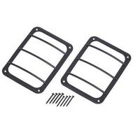 Kentrol Tail Light Guards - 80582